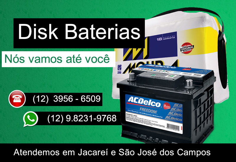disk-bateria-chamad